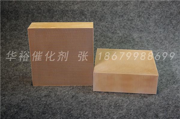催化剂HYMCC-B150