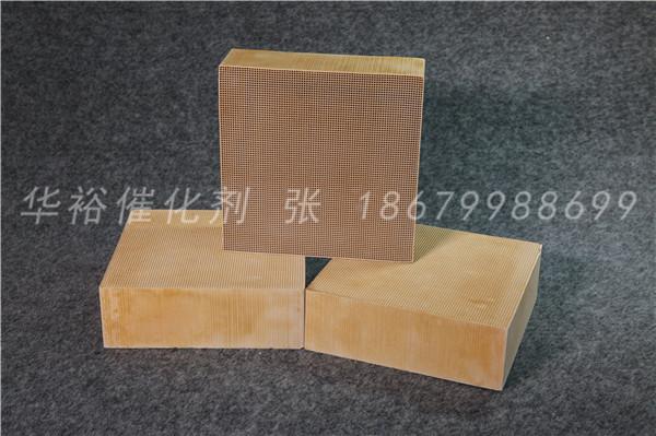 催化剂HYMCC-A150